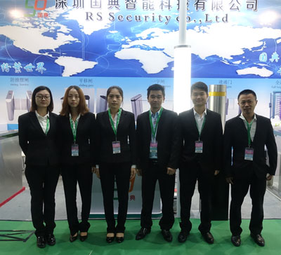 Turnstile Exhibition of RS Security Co.,Ltd
