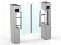 Glass Arm Turnstile