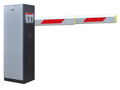 Boom Barrier RS 602